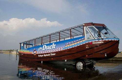 Tokyo's First Amphibian Bus Sky DuckTokyo's First Amphibian Bus Sky DuckTokyo's First Amphibian Bus Sky DuckTokyo's First Amphibian Bus Sky Duck