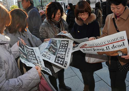 Kim Jong Il DeadKim Jong Il DeadKim Jong Il DeadKim Jong Il Dead