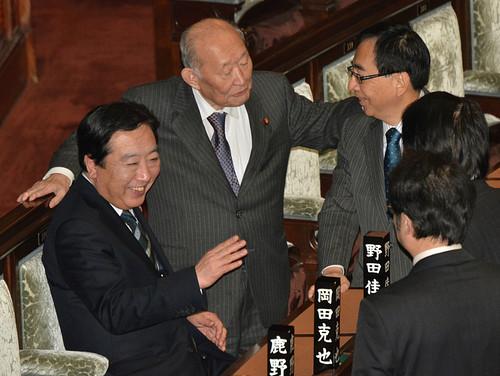 Ordinary Session of Japan's DietOrdinary Session of Japan's DietOrdinary Session of Japan's DietOrdinary Session of Japan's Diet