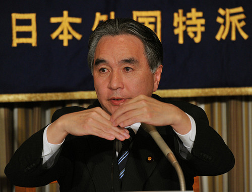 Japan's State Minister for Reconstruction in Response to the Great East Japan Earthquake