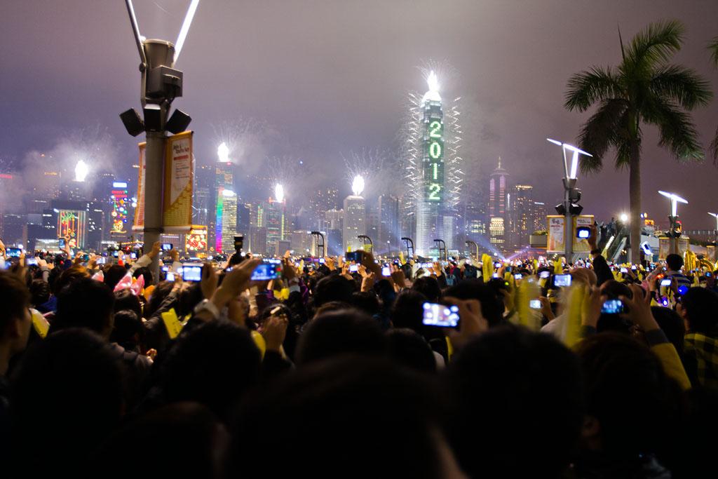 Happy 2012!Happy 2012!Happy 2012!Happy 2012!