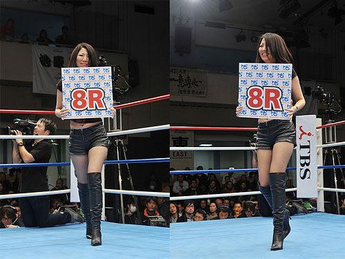 DPJ Diet Member Kumiko Hayakawa Appears as Ring Girl