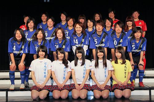 Speranza FC Osaka Takatsuki & NMB48Speranza FC Osaka Takatsuki & NMB48Speranza FC Osaka Takatsuki & NMB48Speranza FC Osaka Takatsuki & NMB48