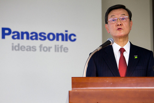 Panasonic Third-Quarter Results