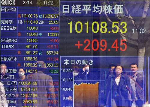 Tokyo Reach Seven Month HighTokyo Reach Seven Month HighTokyo Reach Seven Month HighTokyo Reach Seven Month High