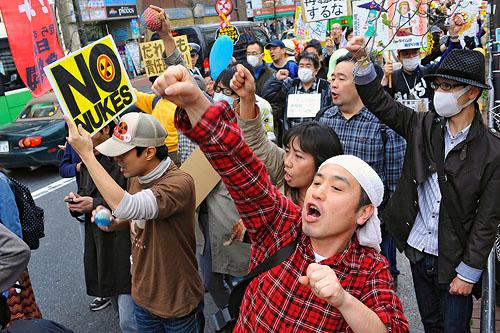 Oi Nuclear Power Plant ProtestOi Nuclear Power Plant ProtestOi Nuclear Power Plant ProtestOi Nuclear Power Plant Protest