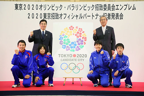 Tokyo Olympic and Paralympic Games 2020 Emblem AnnouncementTokyo Olympic and Paralympic Games 2020 Emblem AnnouncementTokyo Olympic and Paralympic Games 2020 Emblem AnnouncementTokyo Olympic and Paralympic Games 2020 Emblem Announcement