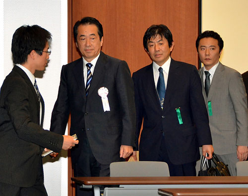 (English) Japan's Former PM Naoto Kan Testifies at a Public Hearing for the Nuclear Disaster