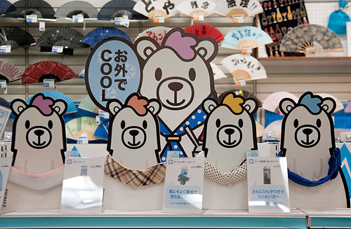 Environmentally Friendly Products to Keep Cool in JapanEnvironmentally Friendly Products to Keep Cool in JapanEnvironmentally Friendly Products to Keep Cool in JapanEnvironmentally Friendly Products to Keep Cool in Japan