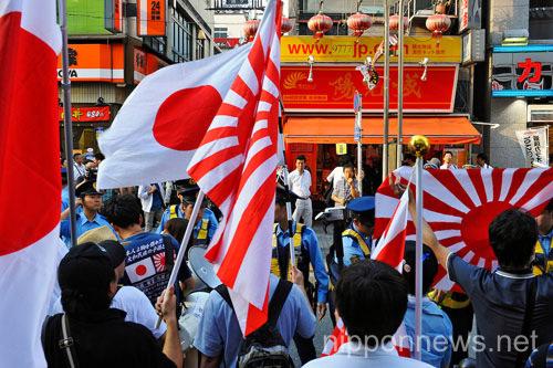 Anti-China Protest in Tokyo's Ikebukuro DistrictAnti-China Protest in Tokyo's Ikebukuro DistrictAnti-China Protest in Tokyo's Ikebukuro DistrictAnti-China Protest in Tokyo's Ikebukuro District