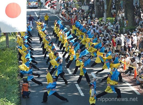 2012 Super Yosakoi Dance Festival