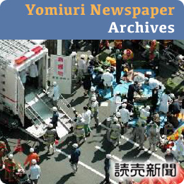 Yomiuri Newspaper Archives