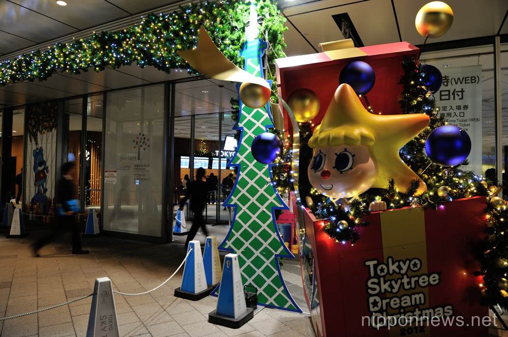 Tokyo Skytree illumination for ChristmasTokyo Skytree illumination for ChristmasTokyo Skytree illumination for ChristmasTokyo Skytree illumination for Christmas