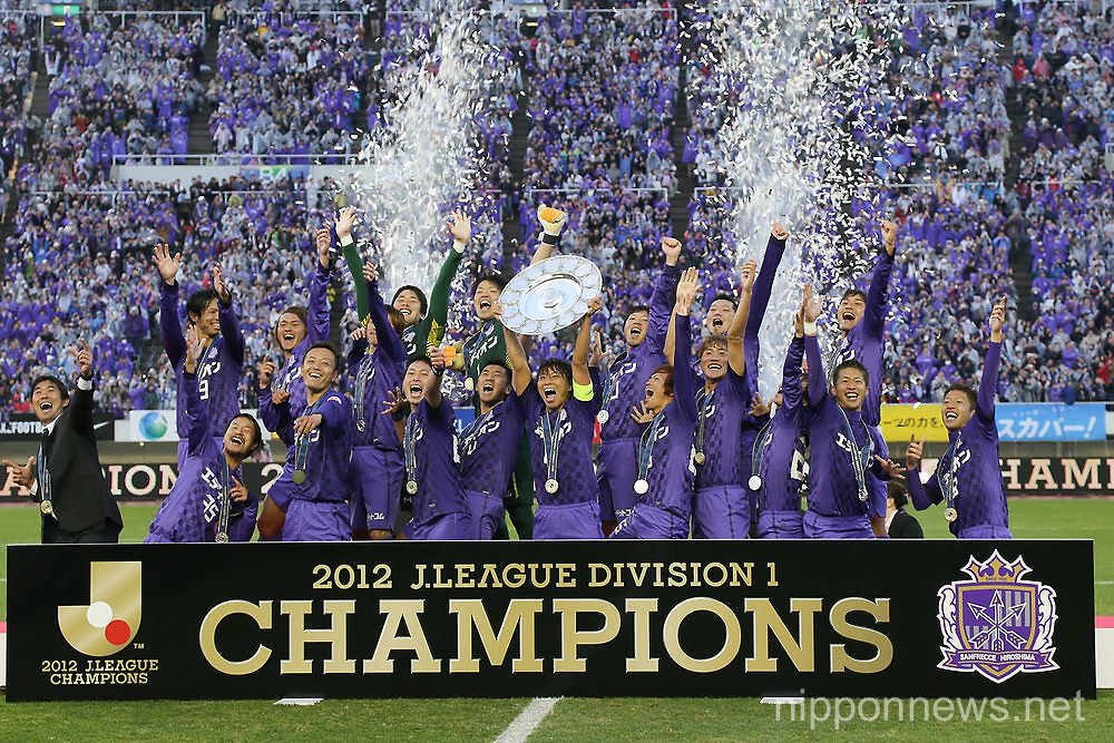 Hiroshima Sanfrecce Crowned J.League 2012 ChampionsHiroshima Sanfrecce Crowned J.League 2012 ChampionsHiroshima Sanfrecce Crowned J.League 2012 ChampionsHiroshima Sanfrecce Crowned J.League 2012 Champions