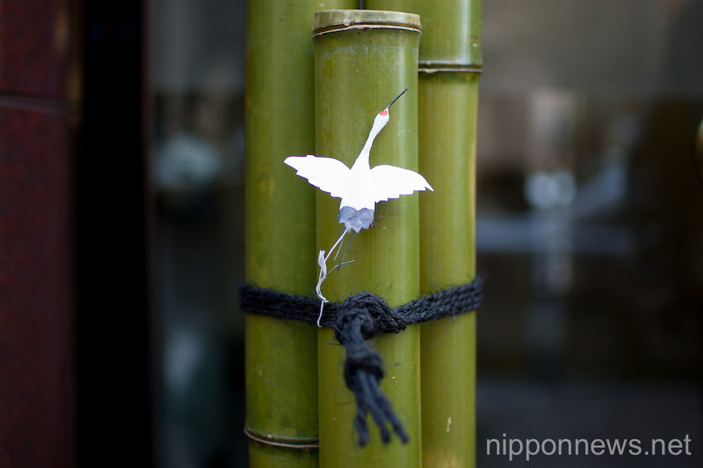 Decorations of Japan's New Year