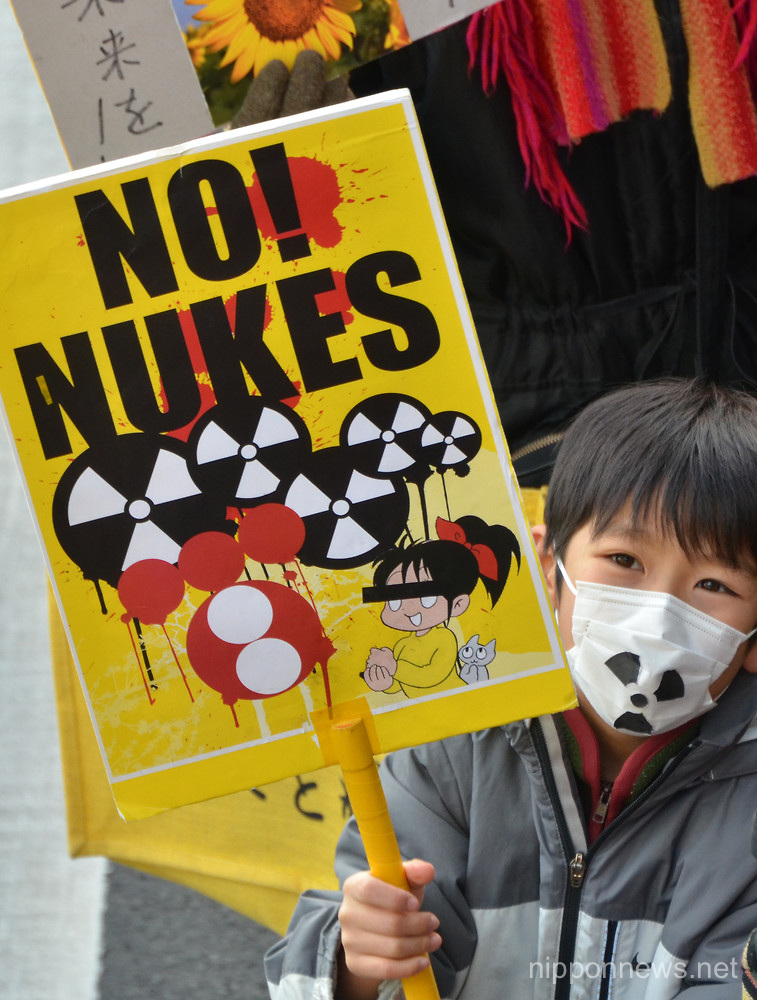 Anti-Nuclear Protest