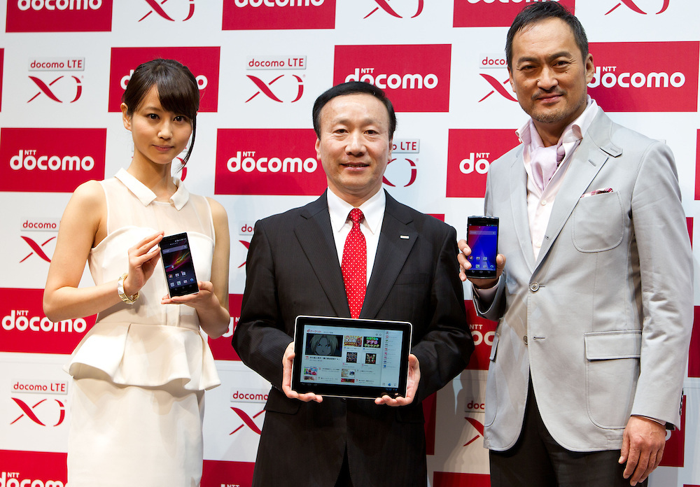 NTT DOCOMO Unveils 12 New Mobile Devices