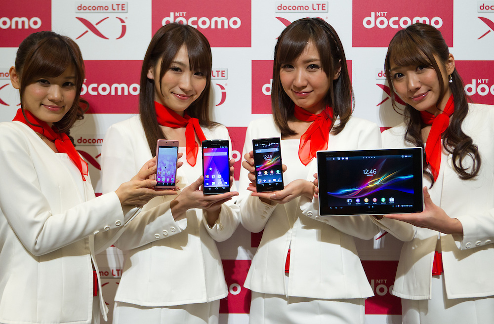 NTT DOCOMO Unveils 12 New Mobile DevicesNTT DOCOMO Unveils 12 New Mobile DevicesNTT DOCOMO Unveils 12 New Mobile DevicesNTT DOCOMO Unveils 12 New Mobile DevicesNTT DOCOMO Unveils 12 New Mobile Devices