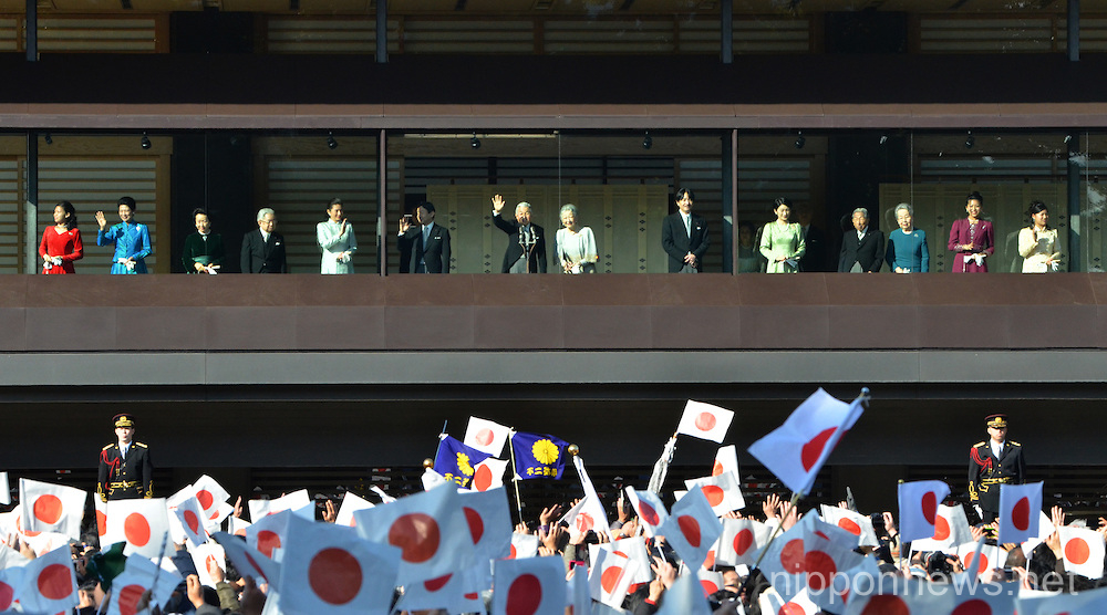 Japan Emperor Greets New Year's Well-Wishers