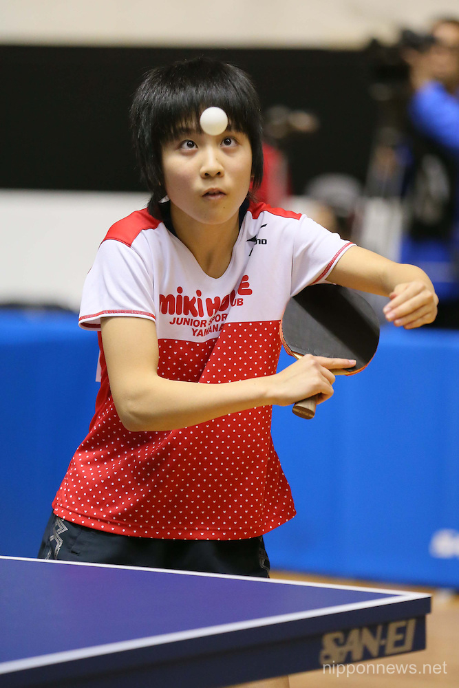 All Japan Table Tennis Championships