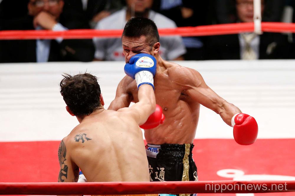 WBA Super Fly Weight Title: Takashi Uchiyama vs Bryan Vasquez