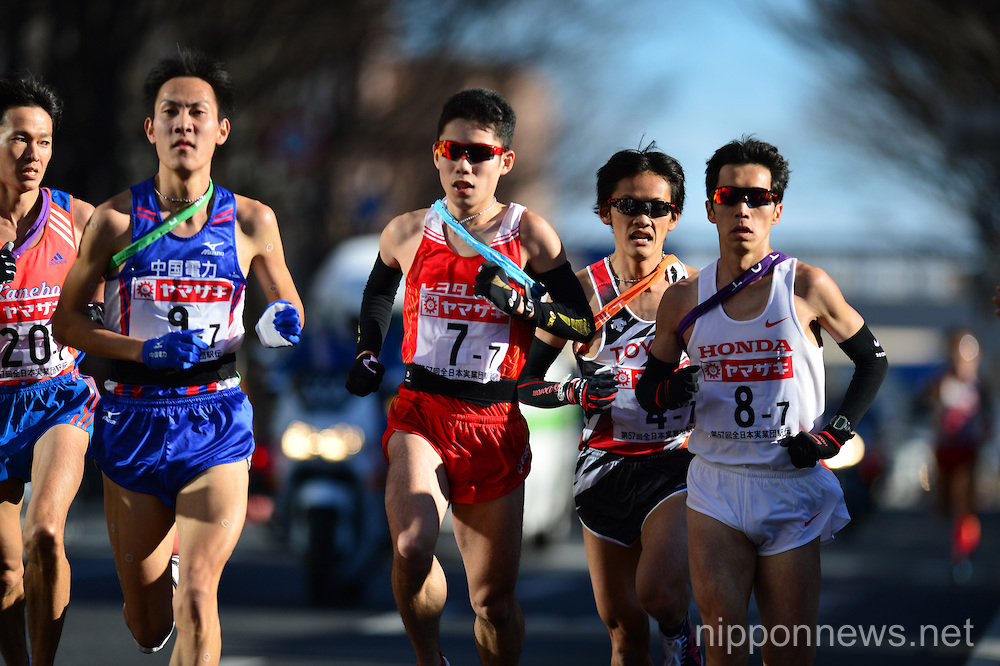 The 57th All Japan Industrial Ekiden
