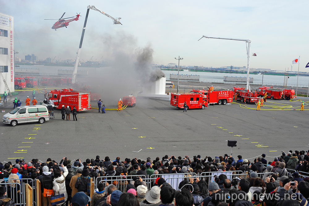 Tokyo Fire Department New Year's Fire Review