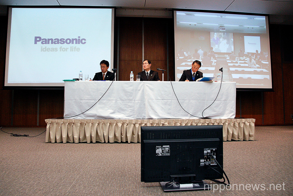 Panasonic Third-Quarter and Nine-Month Financial ResultsPanasonic Third-Quarter and Nine-Month Financial ResultsPanasonic Third-Quarter and Nine-Month Financial ResultsPanasonic Third-Quarter and Nine-Month Financial ResultsPanasonic Third-Quarter and Nine-Month Financial Results