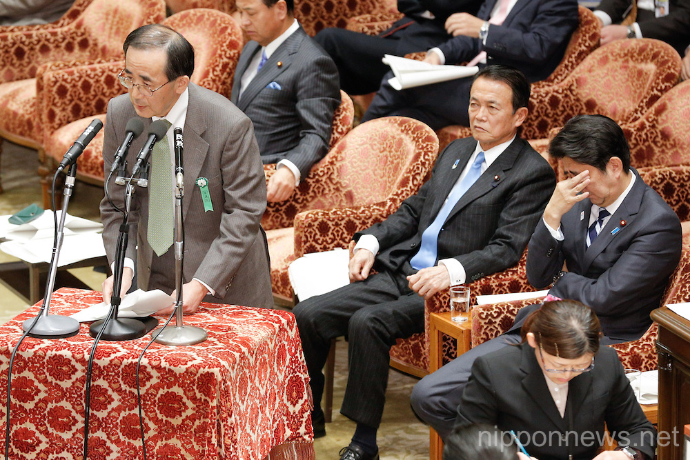 Question and answer session of the Diet lower house Budget Committee