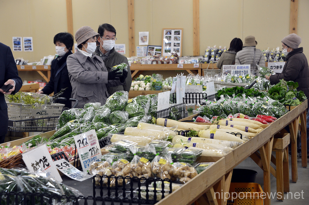 Japan two years after earthquake and radiation leaking in 2011