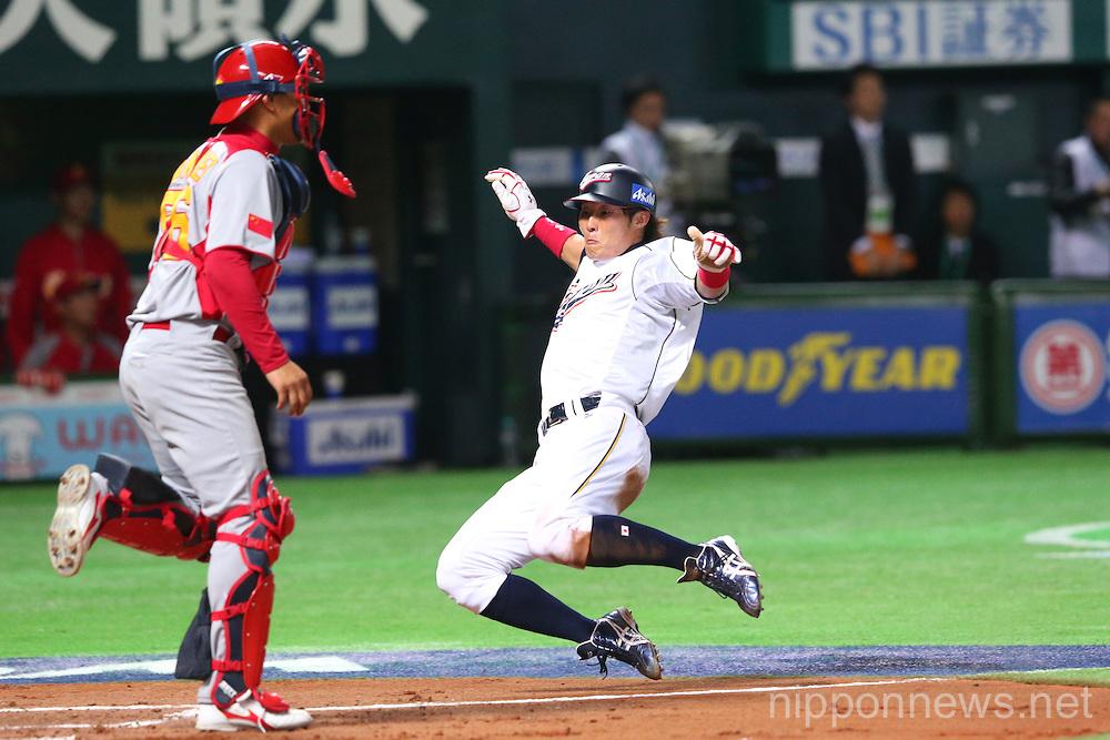 2013 World Baseball Classic 1st Round Pool A - Japan 5-2 China