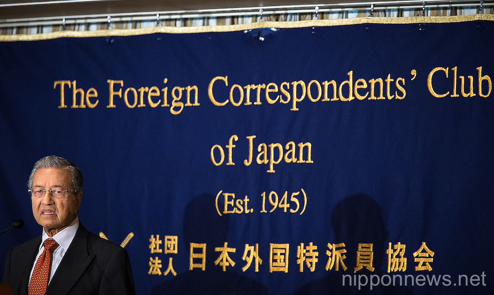 Mahathir bin Mohamad, Former Prime Minister of Malaysia, Speaks in Tokyo