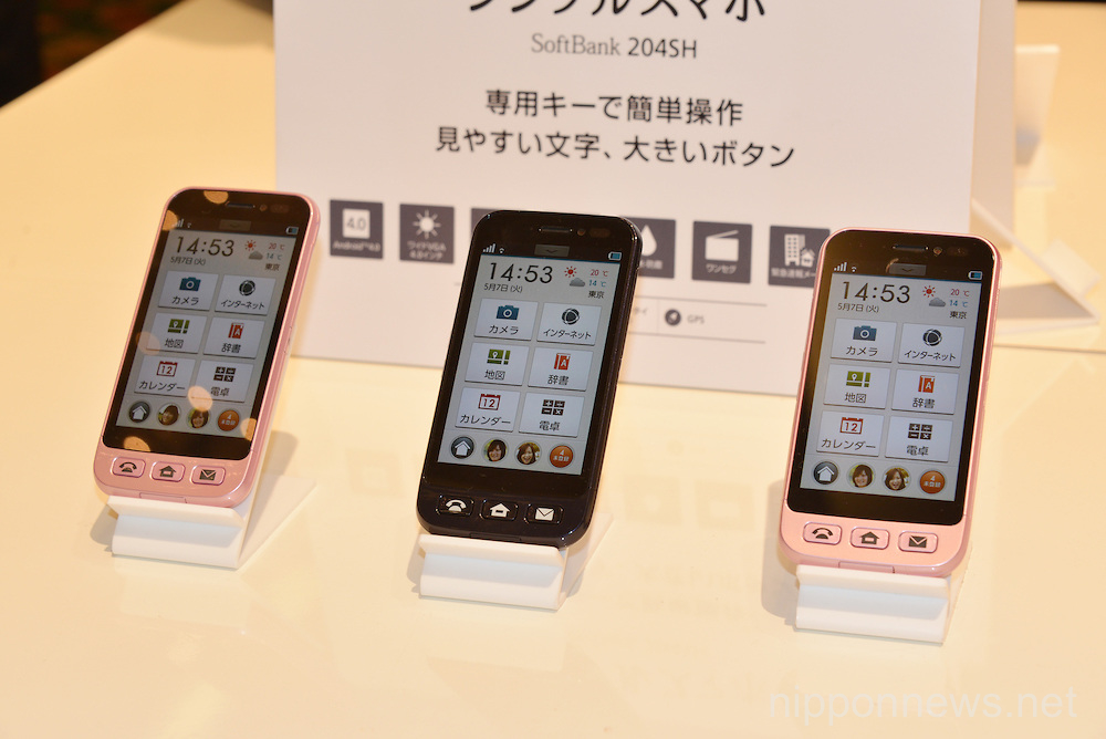 Softbank Summer/Autumn 2013 new products unveiled
