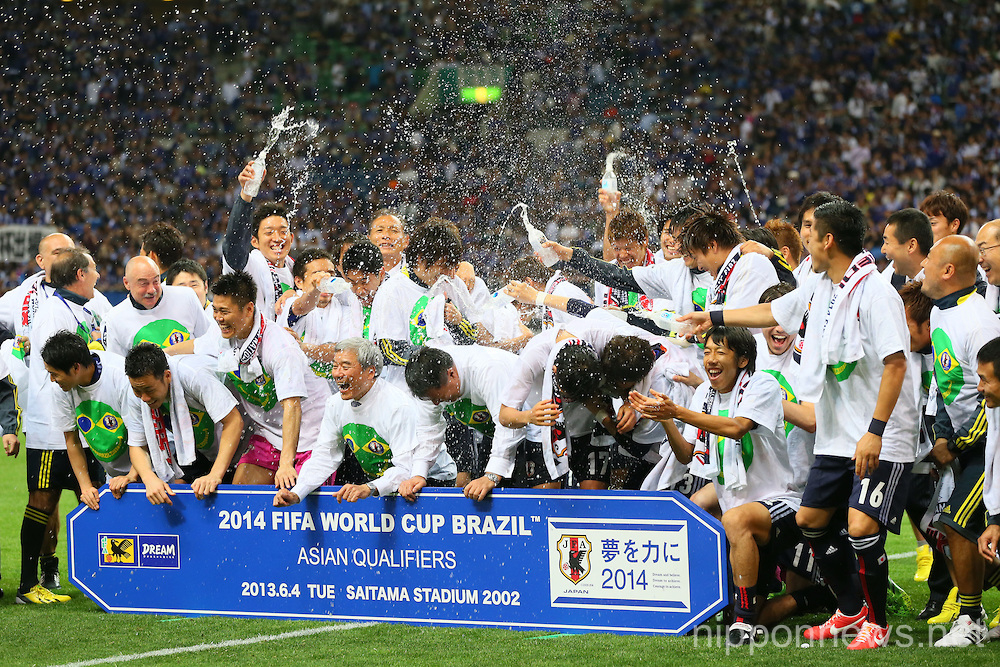 FIFA World Cup Brazil 2014 Asian Qualifiers: Japan 1-1 AustraliaFIFA World Cup Brazil 2014 Asian Qualifiers: Japan 1-1 AustraliaFIFA World Cup Brazil 2014 Asian Qualifiers: Japan 1-1 AustraliaFIFA World Cup Brazil 2014 Asian Qualifiers: Japan 1-1 AustraliaFIFA World Cup Brazil 2014 Asian Qualifiers: Japan 1-1 Australia