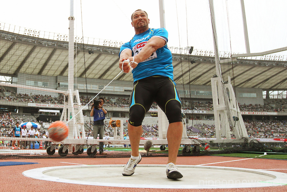 The 97th Japan Track & Field National Championships