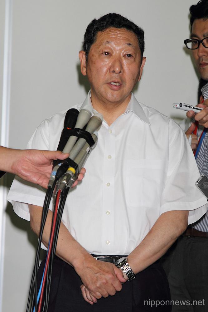Seibu Holdings annual shareholders meeting