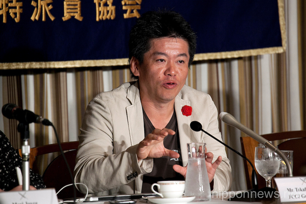 Former President of Livedoor Takafumi Horie at FCCJ