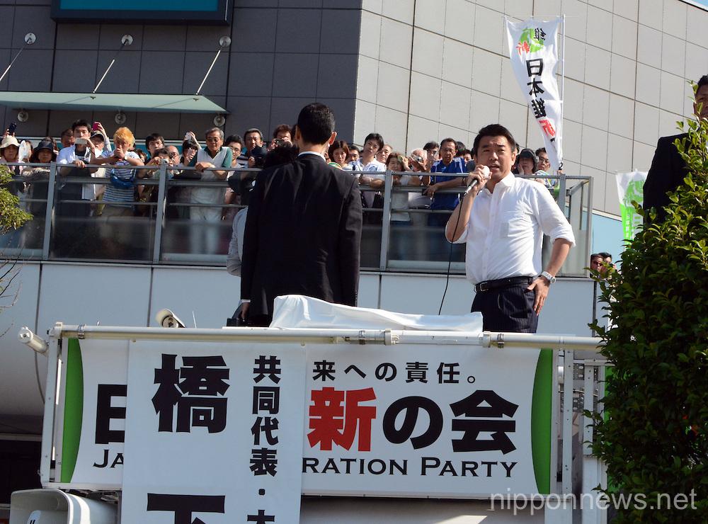 Toru Hashimoto rally in Tokyo