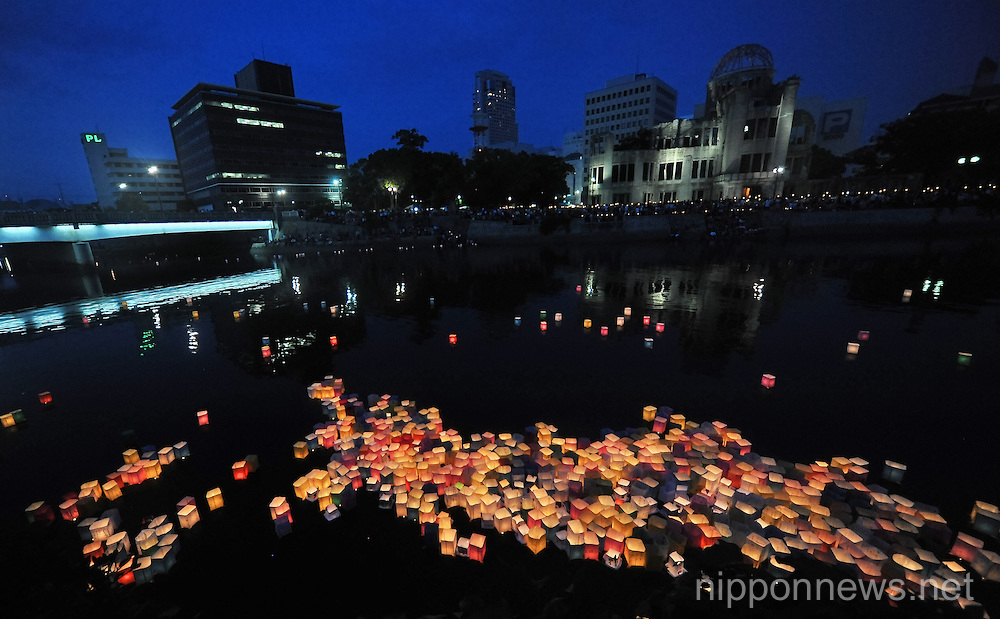 68th Anniversary of the Atomic Bombing of Hiroshima68th Anniversary of the Atomic Bombing of Hiroshima68th Anniversary of the Atomic Bombing of Hiroshima68th Anniversary of the Atomic Bombing of Hiroshima68th Anniversary of the Atomic Bombing of Hiroshima