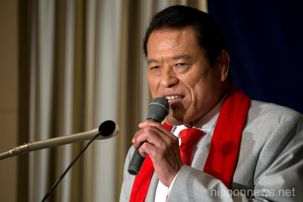 Former Pro Wrestling Star and Japanese Lawmaker Antonio Inoki at FCCJ