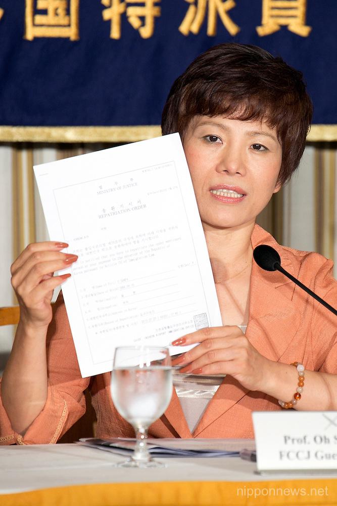 Professor of Takushoku University Oh Seon-hwa at FCCJ
