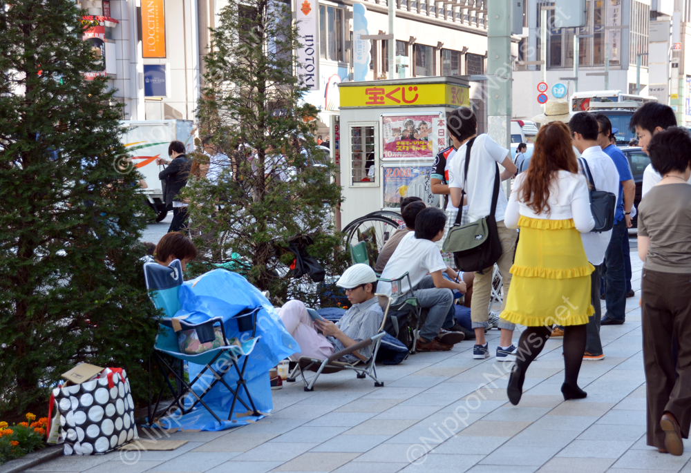 People camping outside the Ginza Apple Store in Tokyo to get the new iPhone5People camping outside the Ginza Apple Store in Tokyo to get the new iPhone5People camping outside the Ginza Apple Store in Tokyo to get the new iPhone5People camping outside the Ginza Apple Store in Tokyo to get the new iPhone5People camping outside the Ginza Apple Store in Tokyo to get the new iPhone5