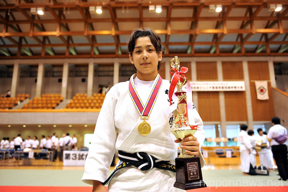 All Japan Junior Judo Championships