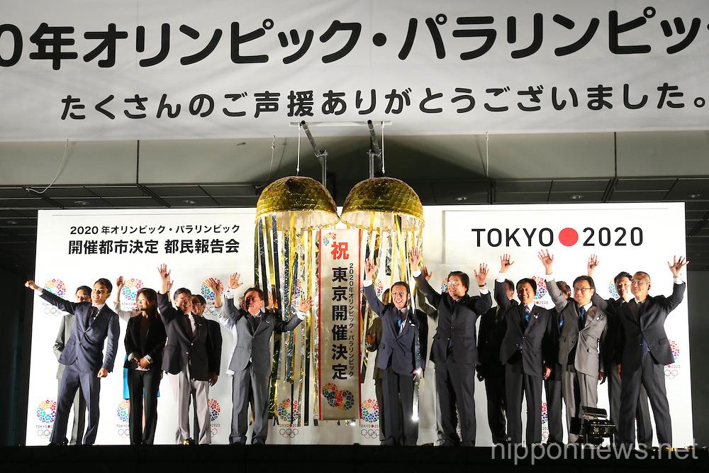 Tokyo 2020 Olympics press conference at Tokyo City Hall