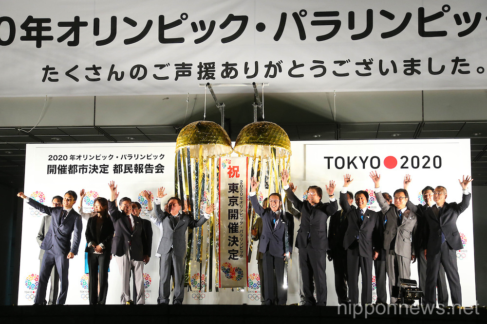 Celebration Event at Tokyo City Hall for 2020 OlympicsCelebration Event at Tokyo City Hall for 2020 OlympicsCelebration Event at Tokyo City Hall for 2020 OlympicsCelebration Event at Tokyo City Hall for 2020 OlympicsCelebration Event at Tokyo City Hall for 2020 Olympics