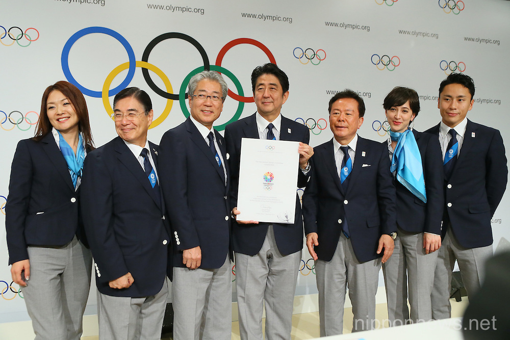 Tokyo Chosen to Host 2020 Summer Olympic Games