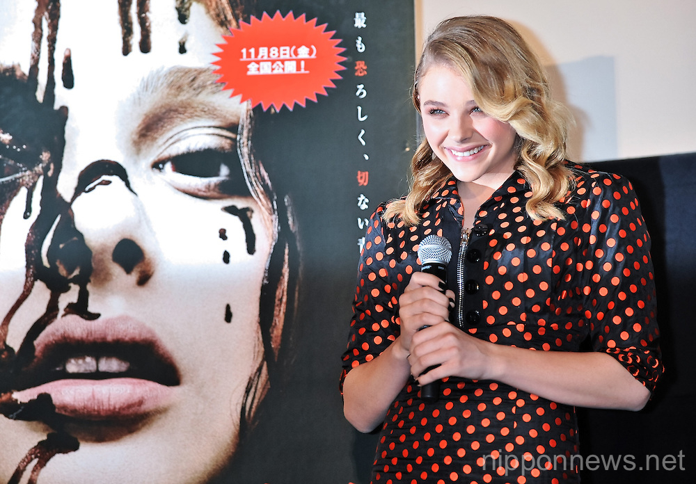 Carrie stage greeting in Tokyo