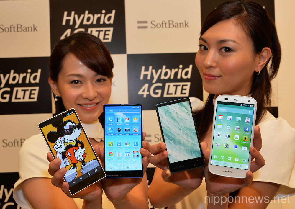 New Softbank smart phone models for 2013-2014 Winter and Spring