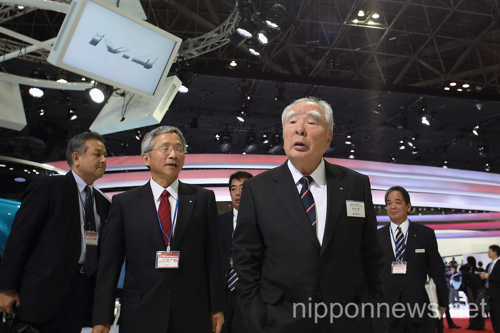 The 43rd Tokyo Motor Show