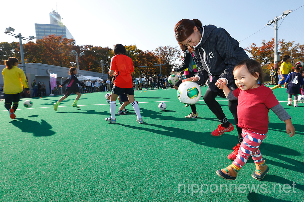 Football: Nadeshiko Friends Square Kick-off event